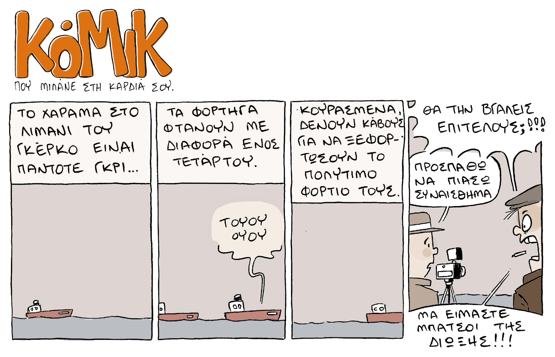 komik50