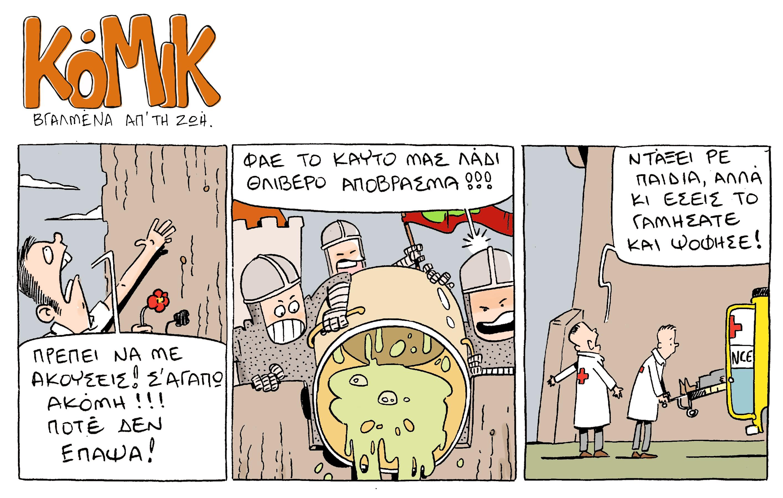 komik51