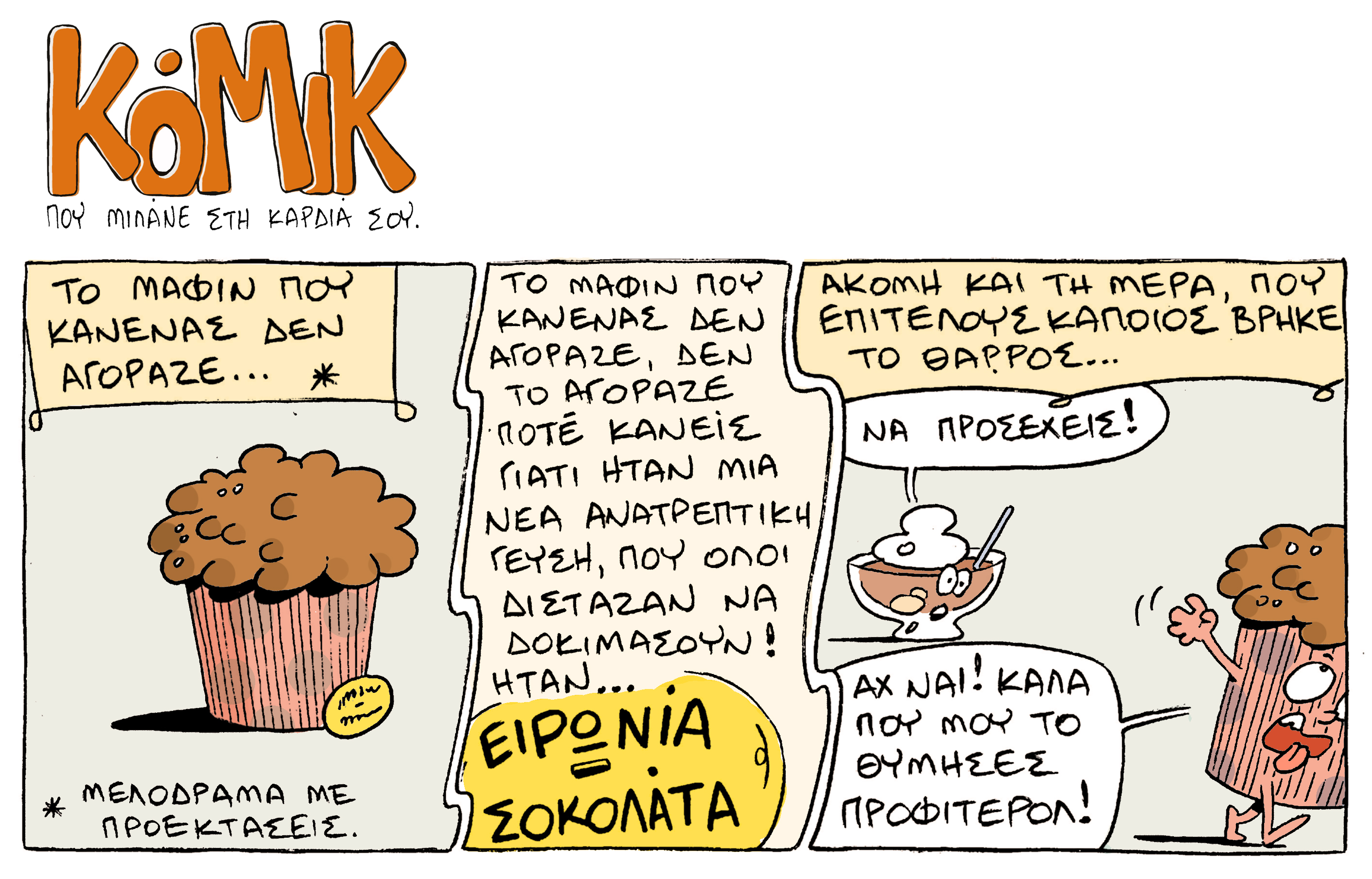 komik52-1
